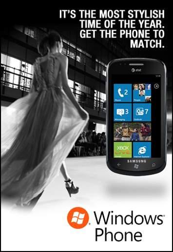 Windows Phone 7 Giveaway