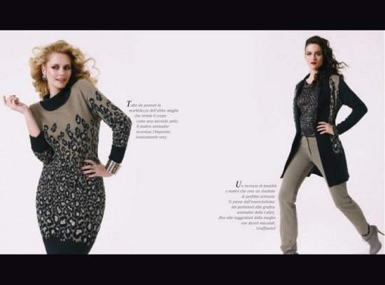 Elena Miro Fall 2011 Look Book
