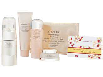 Shiseido 'Benefiance' Eye Contour Set