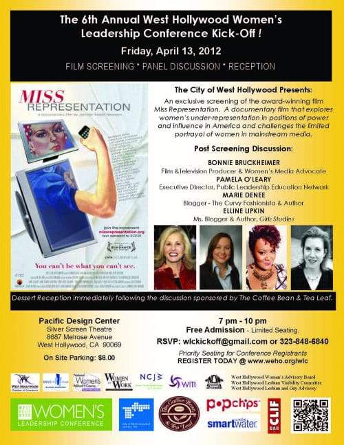 West Hollywood Women's Leadership Conference Kick-Off Panel discussion