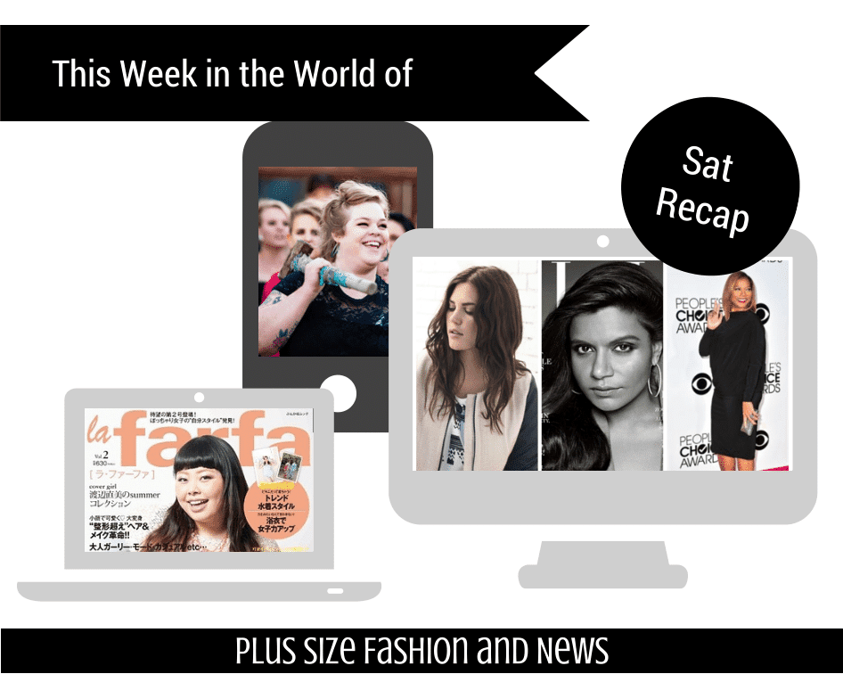 Plus Size Fashion and News