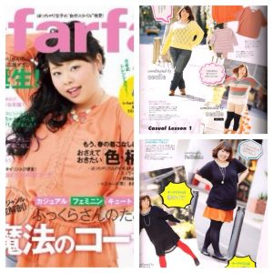Japanese Plus SIze Magazine La Farfa On the Curvy Fashionista