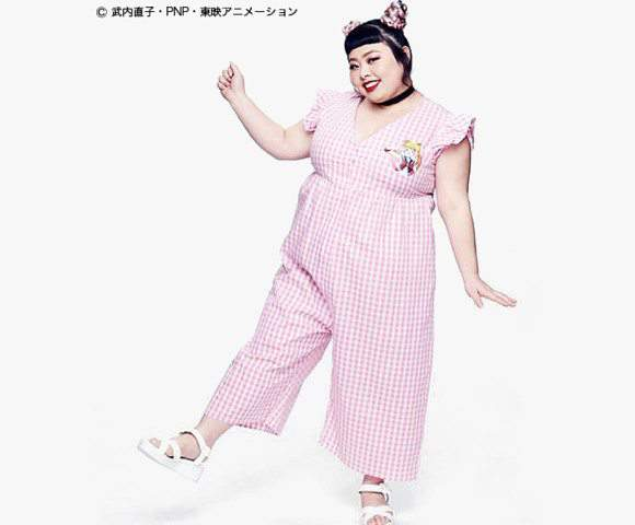Naomi Watanabe Models New Sailor Moon Plus-Size Line In Japan